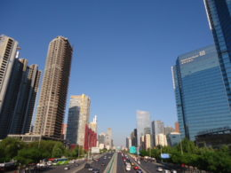 Peking Central Business District