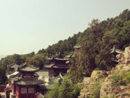 Erkundungstour in Peking